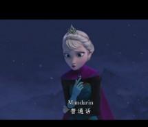25国语言演绎《冰雪奇缘》,都一样好听