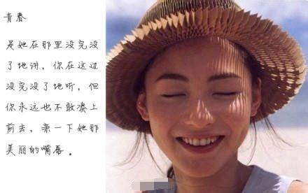 小清新文字:青春是岁月的河