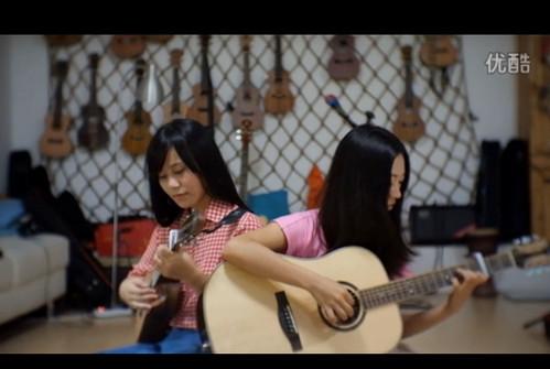 忽然之间 吉他ukulele合奏(何璟昕&小宇)
