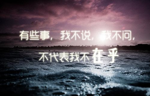 QQ伤感说说带字配图:时间不会改变爱,只会改变爱着的人