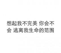 陈奕迅唱过的经典歌词中你最喜欢哪一句