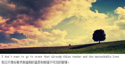无光的时间 带字伤感图片